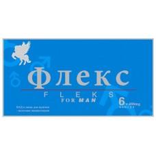 Капсулы для мужчин Флекс - 6 капсул (400 мг.) + 1 капсула (400 мг.) в подарок