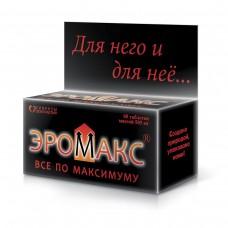 БАД для мужчин Эромакс - 60 капсул (505 мг.)