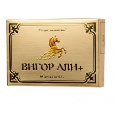 БАД для мужчин Вигор Али+ - 10 капсул (0,3 гр.)
