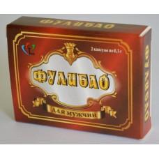БАД для мужчин Фулибао - 2 капсулы (0,3 гр.)